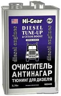 3b10cd5e65d Diiselmootori silindrite (kütusesüsteemi )puhasti, tsetaankorrektor-tuuning  3,78L.