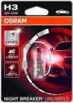 pirn h3 55w 12v pk22s night breaker unlimited blister-1tk Osram 64151NBU